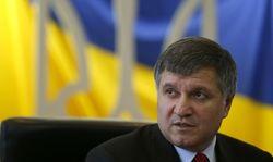 Аваков рассказал о гуманитарном коридоре для беженцев из Донбасса