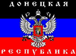 «ДНР» хочет вести переговоры напрямую с президентом Порошенко