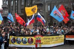 СМИ сообщают о расколе в стане Антимайдана Одессы