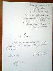 Первые кадровые решения Евгения Нищука