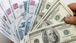 Падение рубля может приостановиться