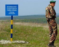 Граница с Россией должна стать Восточным валом Украины – эксперты