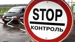 Из Украины в Крым можно будет попасть по специальному удостоверению
