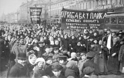 The Washington Post: Киев повторяет путь Петрограда 1917 года