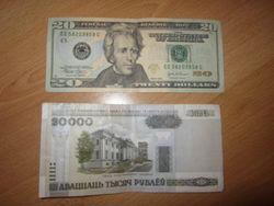 Курс белорусского рубля на Форекс падает к евро и австралийскому доллару