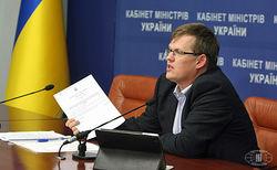 Накопительную часть пенсии родных украинцы смогут получить по завещанию