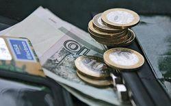 Реальные зарплаты в России вернутся на докризисный уровень через 3 года
