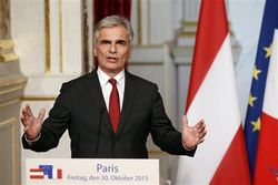 Австрия приостанавливает участие в Шенгенском соглашении