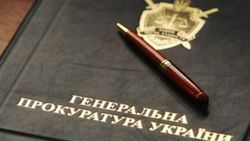 Что ждет ЕС от нового генпрокурора Украины