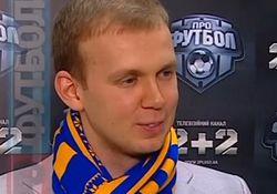 Объявленный в розыск Курченко обещает сохранить «Металлист»