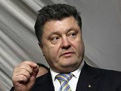 Мирный план Порошенко передан Москве, Киев ждет ответа – Дещица