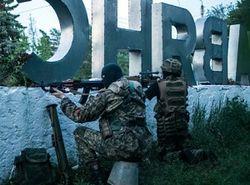 В Славянске продолжаются бои между ДНР и силами АТО