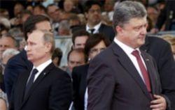Никаких переговоров с террористами не будет – Порошенко