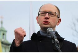 Оппозиция назвала условия возобновления диалога с властью
