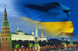 Политика России по отношению к Украине типична для великих держав – иноСМИ