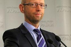 Украина сэкономила на газе полмиллиарда долларов – Яценюк