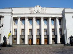 Оппозиция регистрирует в Раде законопроект об отставке премьера Азарова