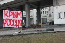 Крым - исконно русская территория?