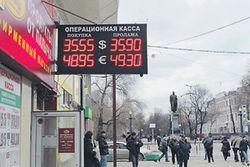 Двукратно ослабевший рубль не помог экономике России