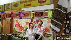 Украина произвела фурор на выставке «Зеленая неделя» в Германии
