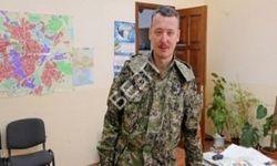Бандитское нутро наружу – Гиркин требует ареста Пономарева за связь с ворами