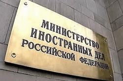 Народ Украины на майданы вытолкнуло подстрекательство Брюсселя – МИД России