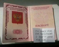 Российским туристам тяжело за границей, даже в ближнем зарубежье