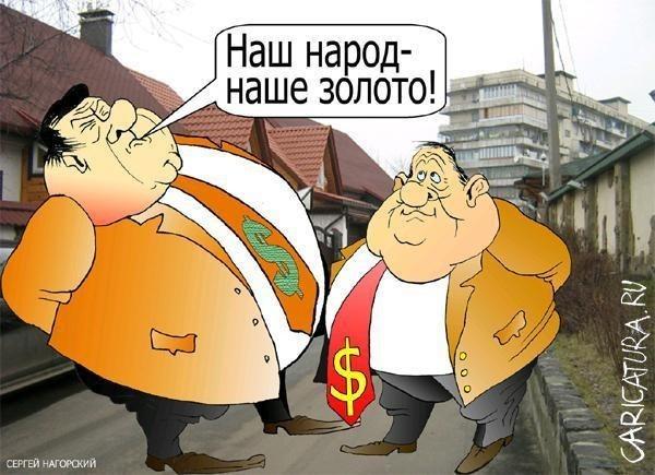 Опрос: жители России недоверяют депутатам