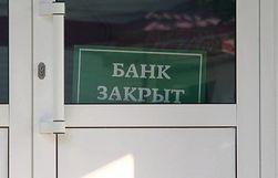 Банки встречают крымчан закрытыми дверями