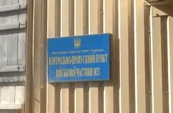 "Опубликовано видео последствий удара ракеты ""Точка-У"" по базе сепаратистов в Донецке"