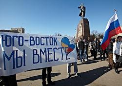 Россияне вошли во вкус и хотят присоединения востока Украины – соцопрос