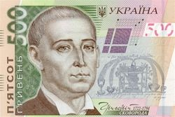 В Украине могут продлить обязательную продажу валютной выручки - глава НБУ