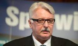 В ЕС признали крах проекта «Восточное партнерство»: это была иллюзия