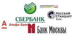 50 популярных банков России августа 2014 г. в Интернете