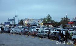Крым закроют из-за прекращения работы Керченской переправы