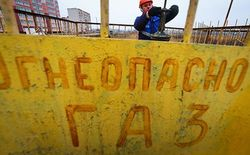 Кремль готов бесплатно снабжать газом ДНР и ЛНР