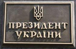На обновление сайта президента Украины из бюджета не потрачено ни копейки