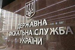 Кабмин рассмотрит новую систему ГФС – Яценюк