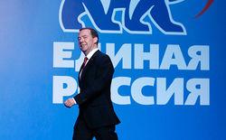 Рейтинг «Единой России» обрушился