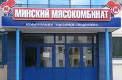 В Беларуси директор мясокомбината не дал колбасу ОБЭП – и сел на 4 года