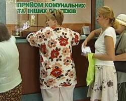 С ноября подорожают услуги ЖКХ для украинцев