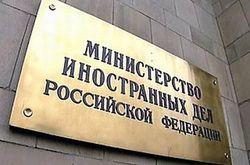 МИД России объяснил езду БТРов в Крыму