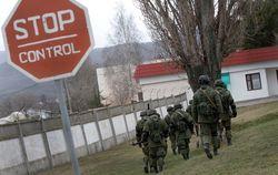 Киев активно сотрудничает с Москвой в обустройстве границы