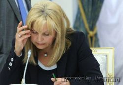 Памфилова признала ошибки при проведении выборов в Думу