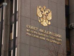 Совет Федерации согласился на ввод войск в Крым без кворума