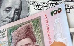 Переговоры между РФ и Украиной по газу пройдут через пару недель: курс гривны слабеет