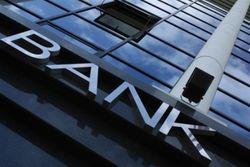 Об успешном прохождении стресс-тестов сообщили банки Уолл-стрит