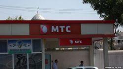 Старые СИМ-карты МТС в Узбекистане работать не будут