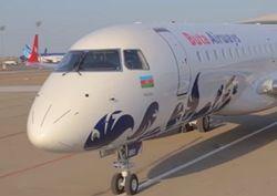 На рынок Украины зашел лоукост-перевозчик Buta Airways