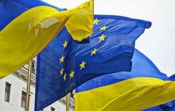 План для имплементации Соглашения с ЕС выполняется не полностью – замглавы АП